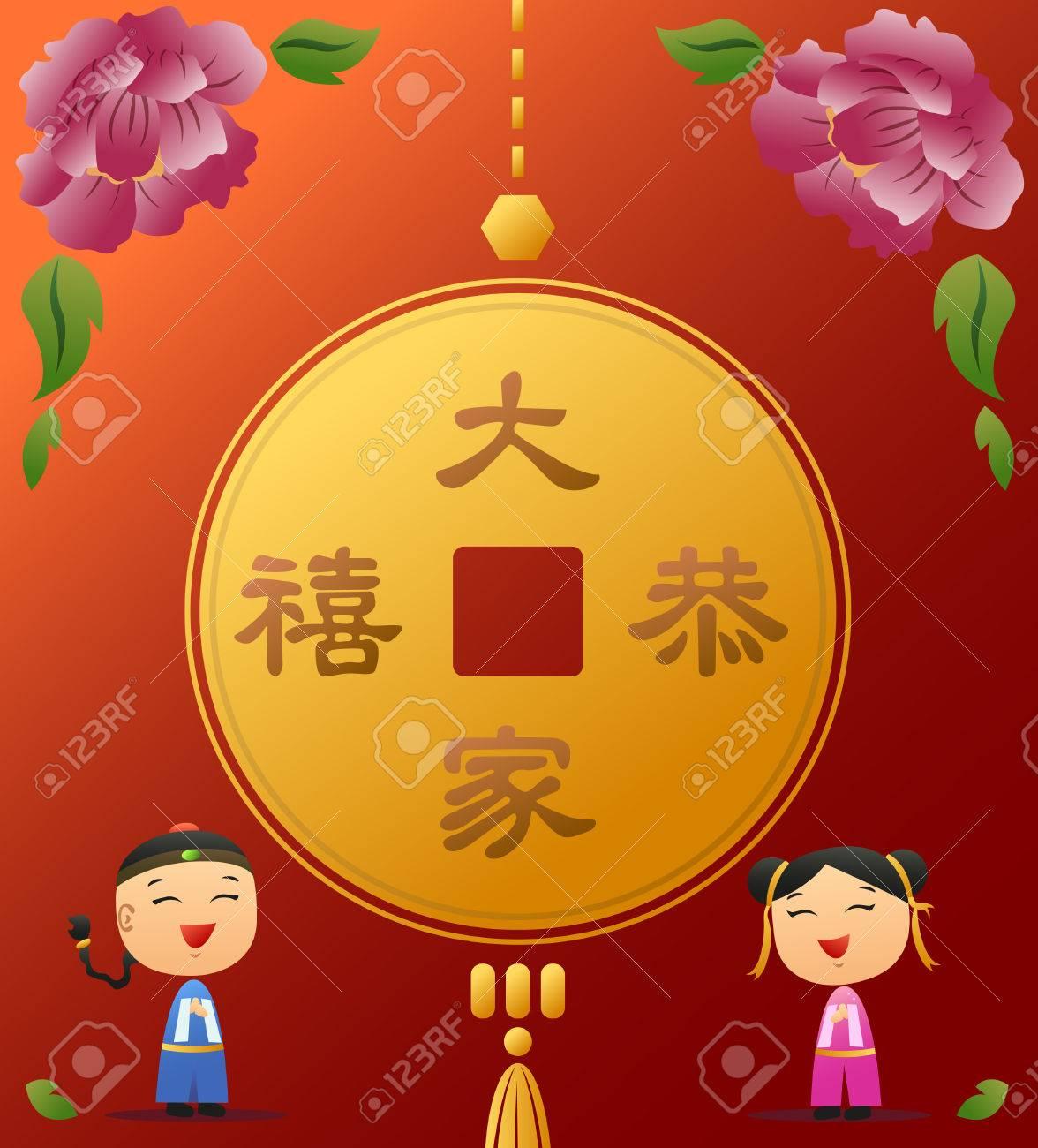 China Puppe Gruß an einem besonderen Tag und goldene Münze mit Grußwort