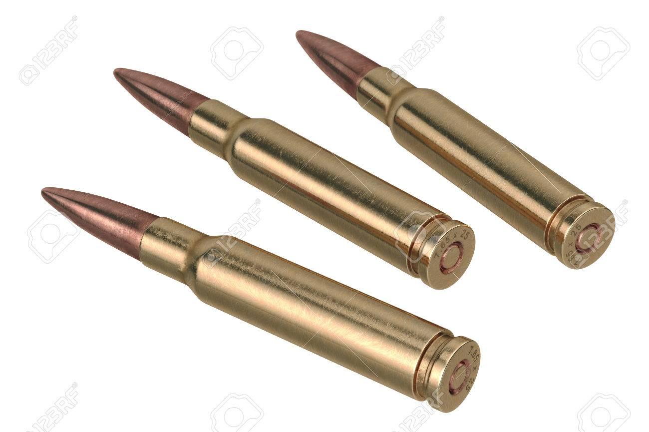 光沢のある銅・真鍮の弾丸ライ ...