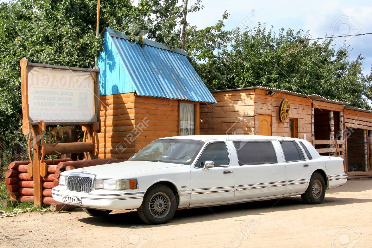 Yaroslavl Region Russia August 26 2011 White Limousine Lincoln