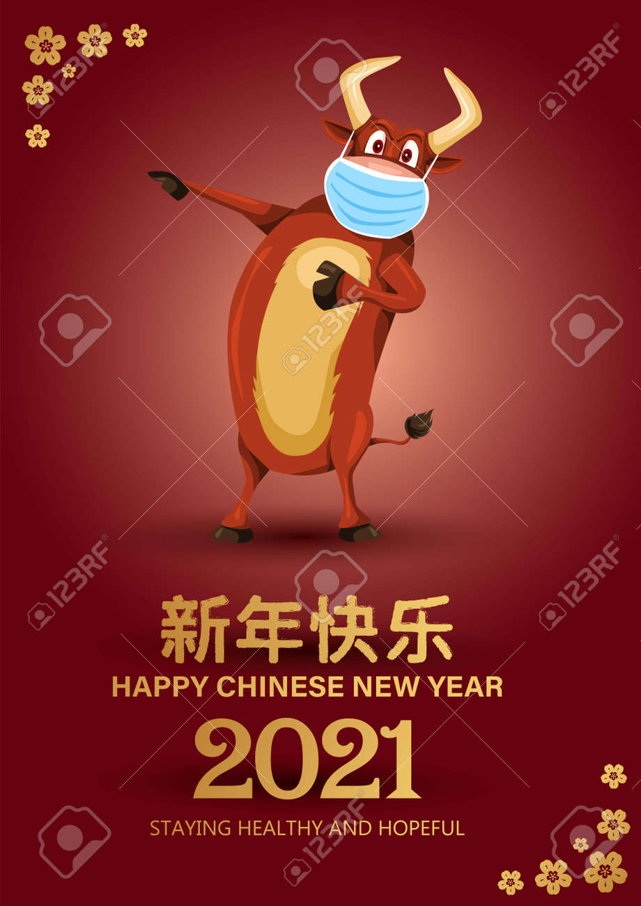 2021 Happy Chinese new year with Ox Zodiac sign. banner, greeting card, flyers, poster. - 162465386