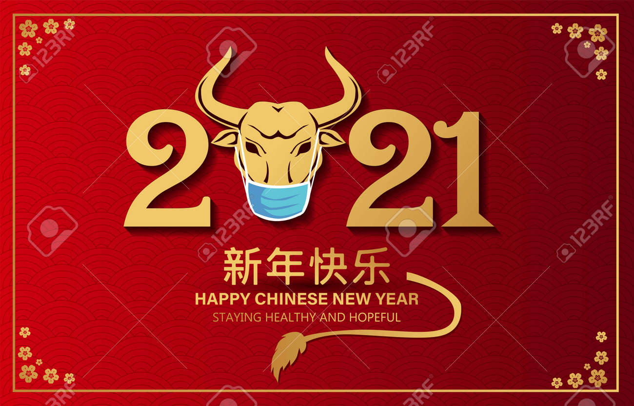 2021 Happy Chinese new year with Ox Zodiac sign. banner, greeting card, flyers, poster. - 162465398