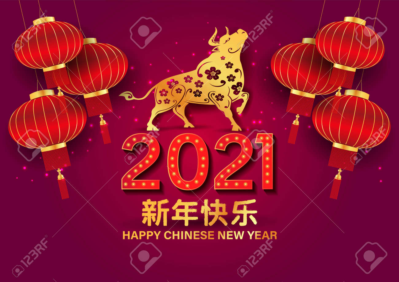 2021 Happy Chinese new year with Ox Zodiac sign. banner, greeting card, flyers, poster. vector illustration - 162465401
