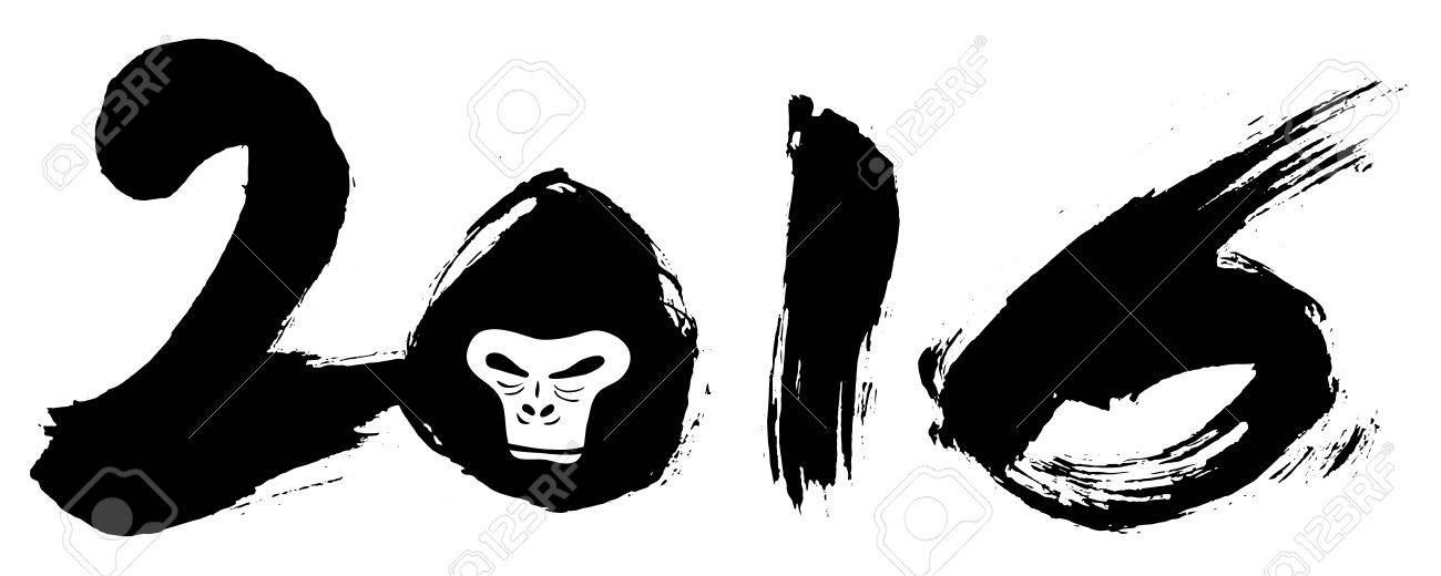 Happy New Year 2016 - Calligraphy of numbers made with traditional chinese brush and ink. Vector illustration. The zero forms a head of a gorilla to celebrate the chinese new year. - 50456853