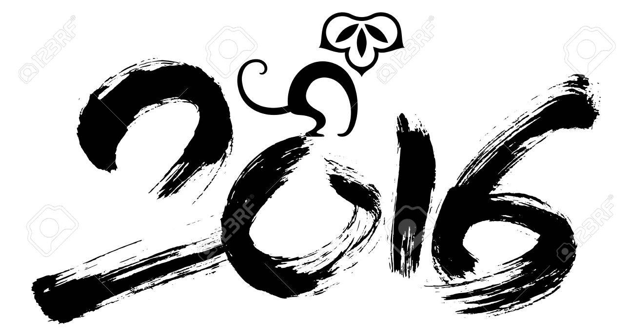 Happy New Year 2016 - Calligraphy of numbers made with traditional chinese brush and ink. Vector illustration. A stylized ape is above-the vintage scripture as a symbol to Illustrate the chinese zodiac year. - 50456854