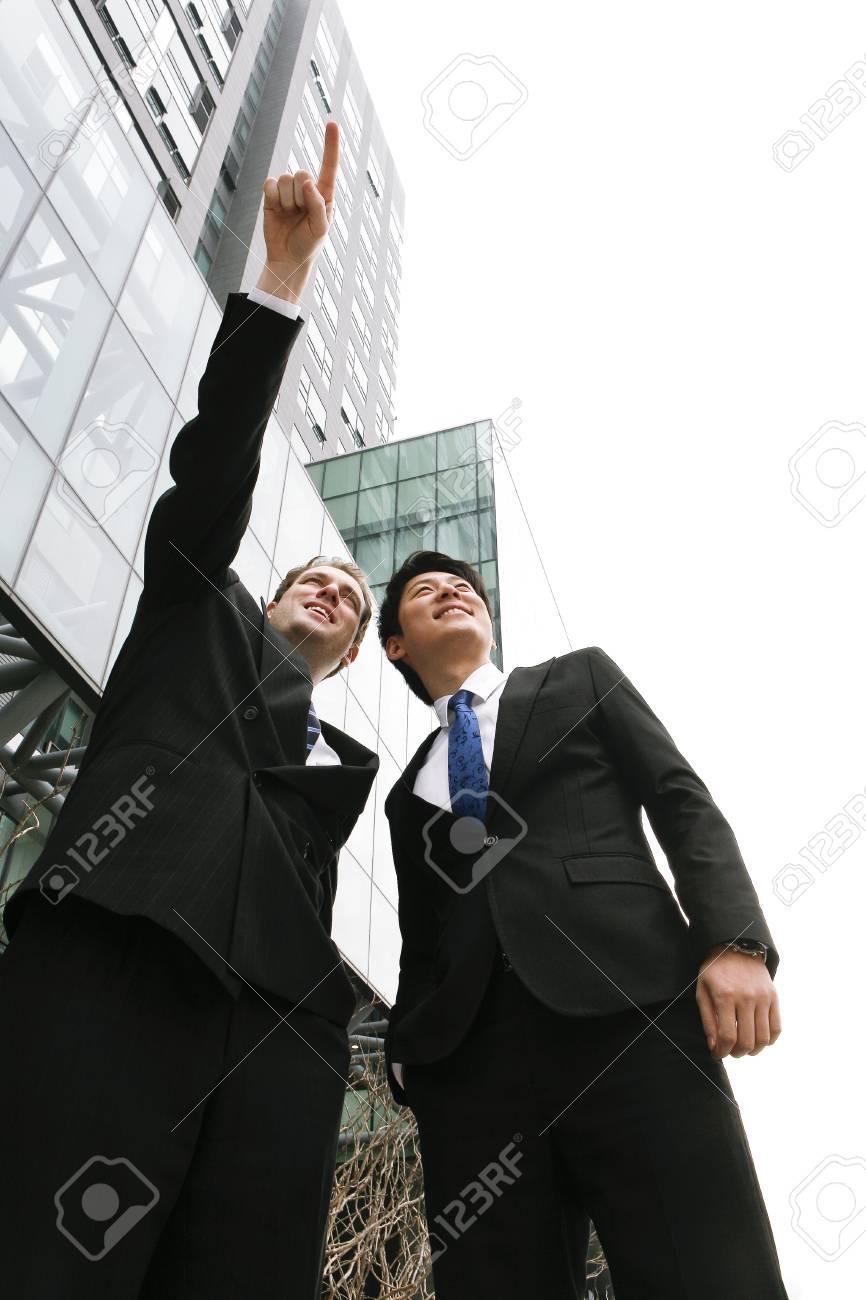Global Business Stock Photo - 10189872