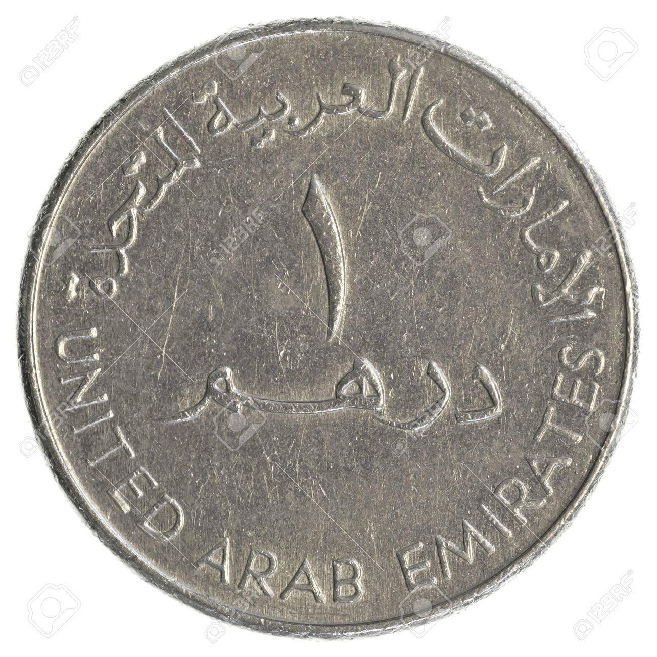 One united arab emirates dirham coin isolated on white background one united arab emirates dirham coin isolated on white background stock photo 20549936 biocorpaavc