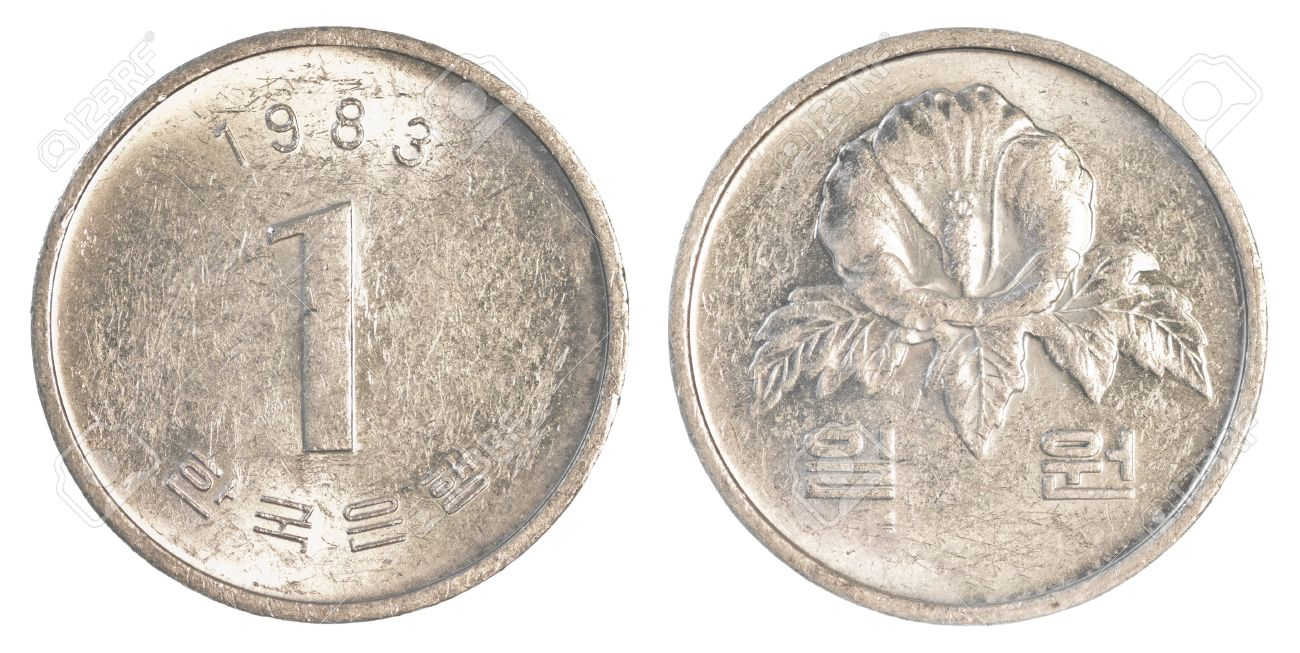 picture regarding Large Printable Coins known as just one south korean received coin isolated upon white historical past