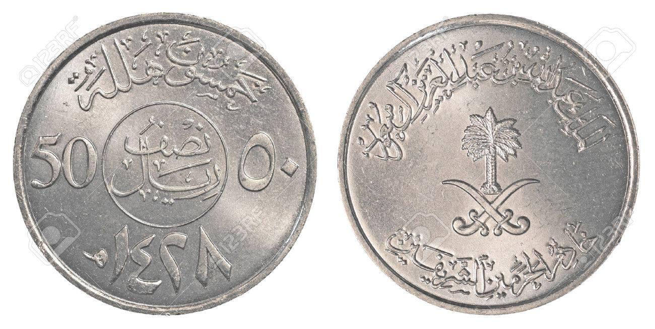 50 Saudi Arabische Halala Münze Isoliert Auf Weißem Hintergrund