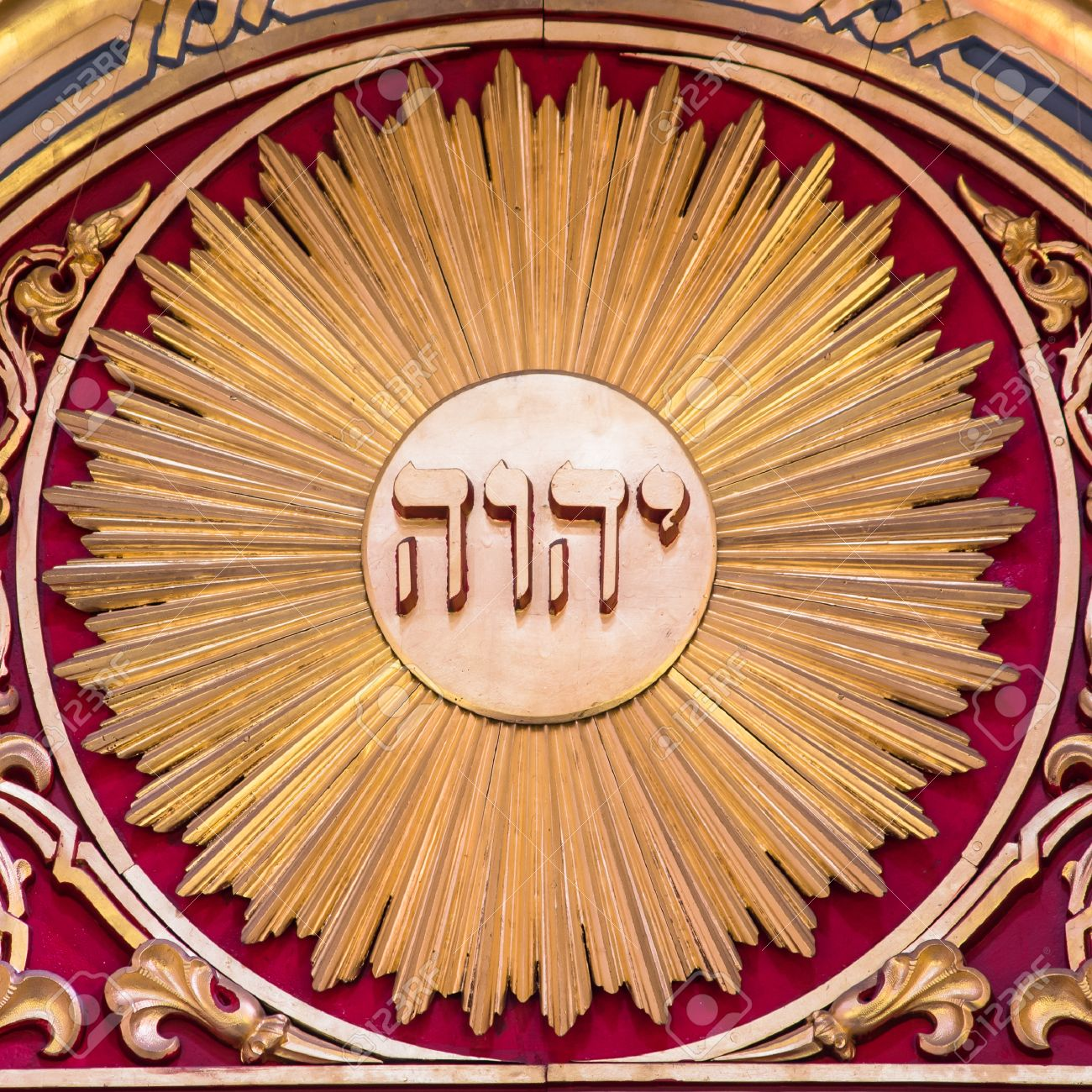 Yhwh In Hebrew