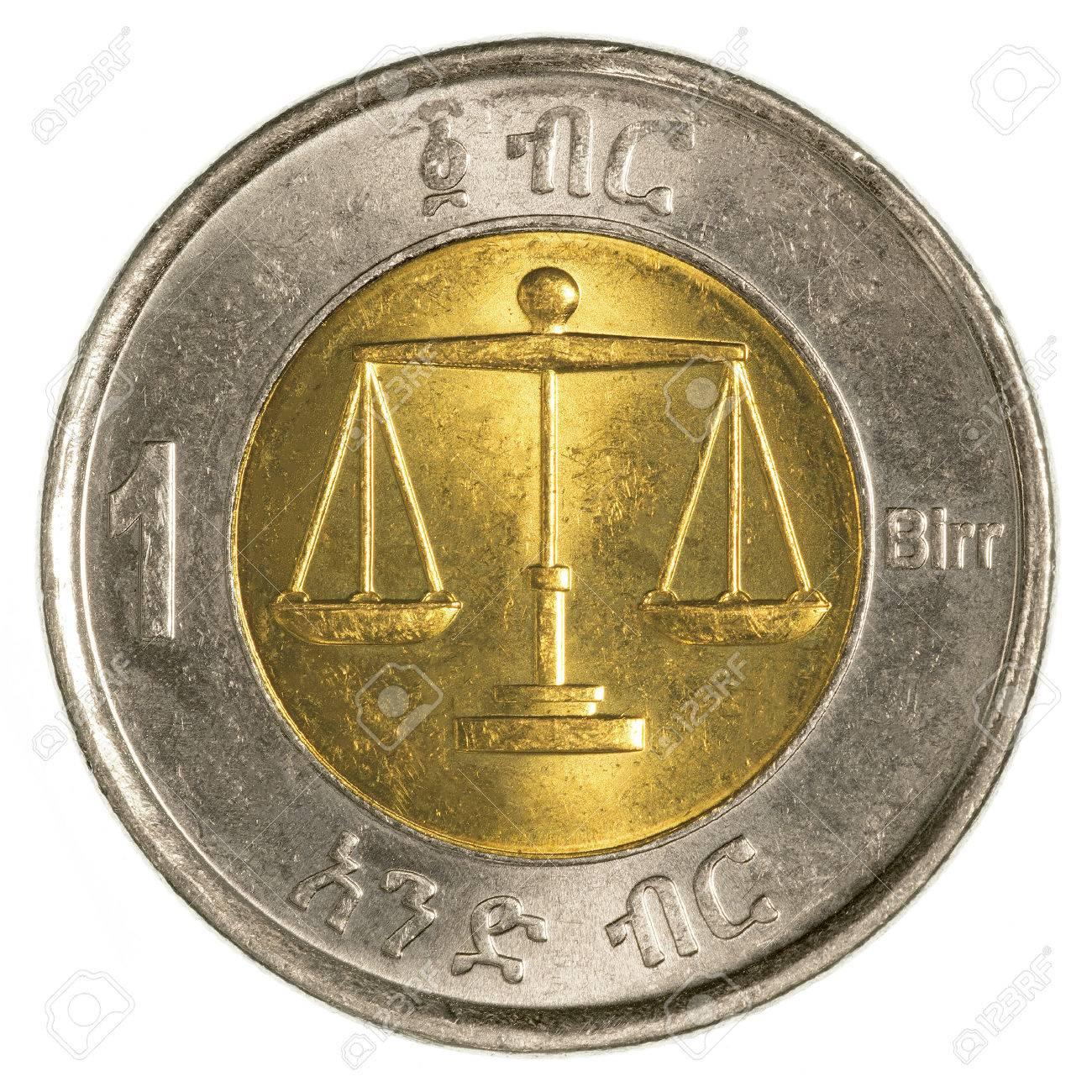 1 Ethiopian Birr Coin Isolated On White Background Stock Photo