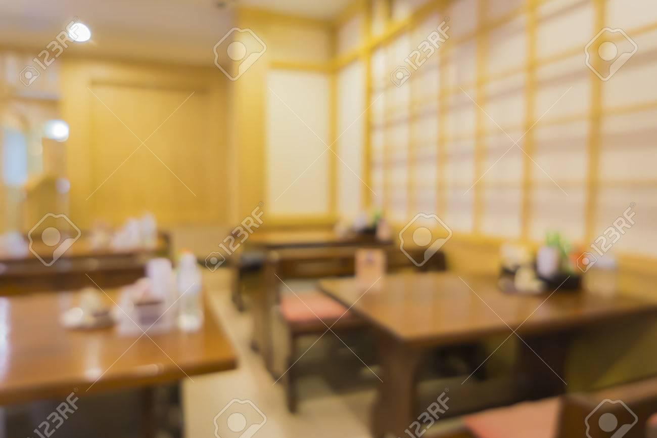 Resumen Imagen De Fondo Borrosa De Fondo Japón Restaurante De La ...