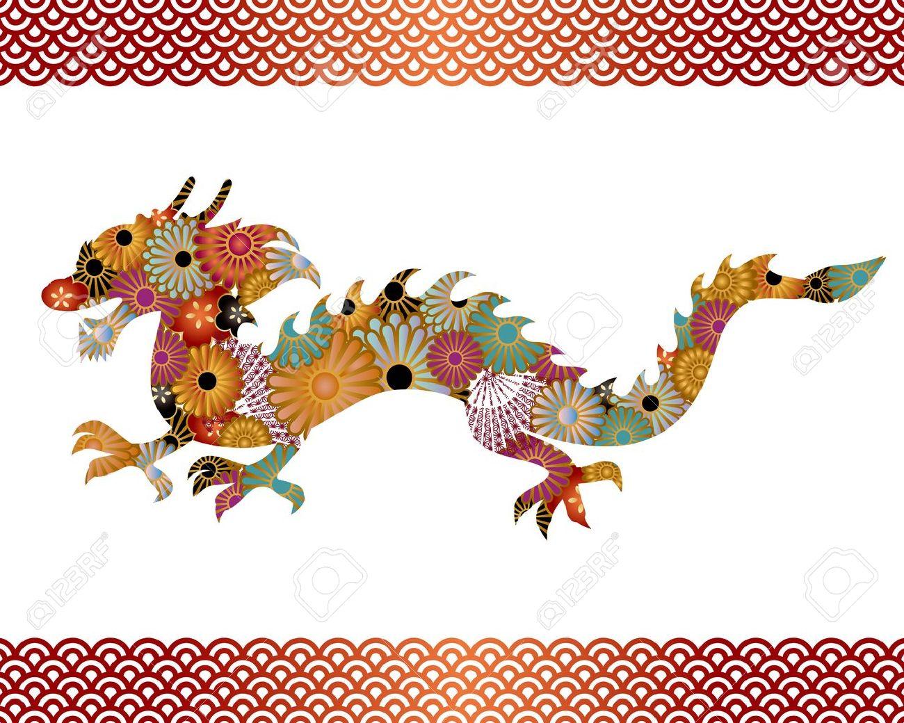 dragon silhouette Stock Vector - 11448949