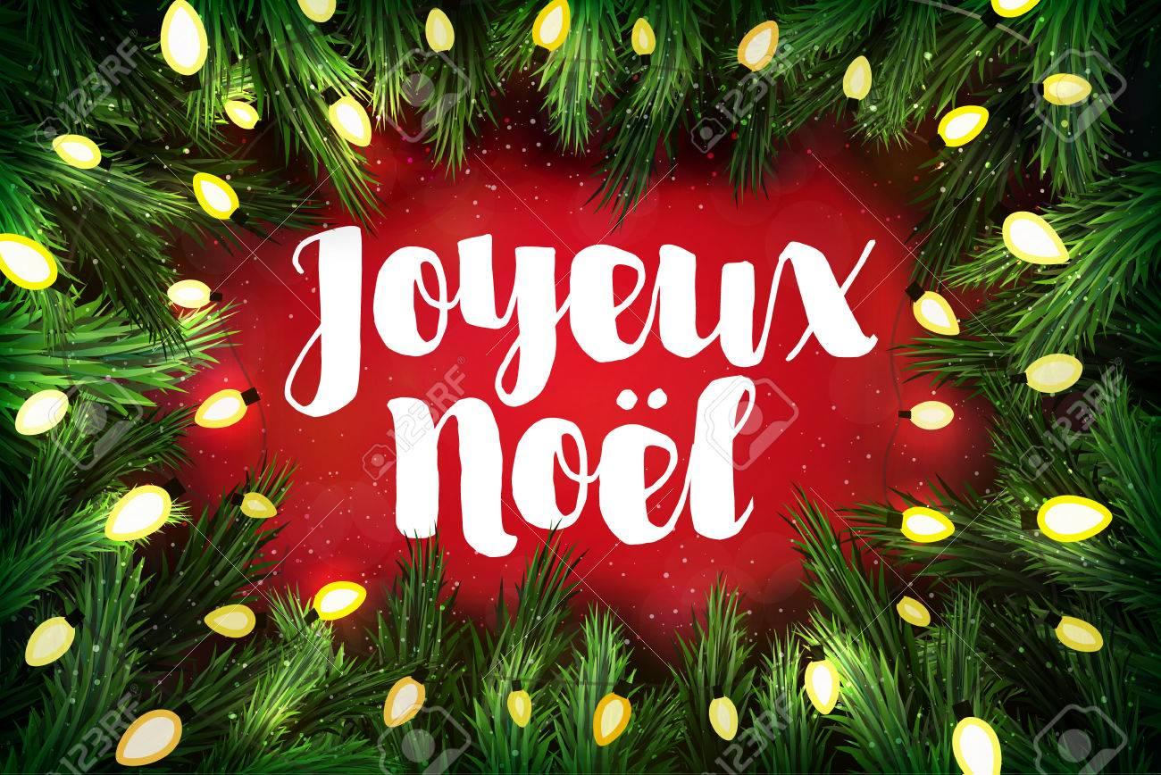Joyeux Noel French For Merry Christmas Christmas Greeting Card