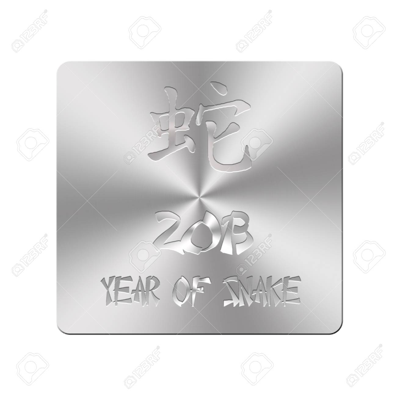 Illustration with a Year of Snake button on a white background Stock Photo - 16057955