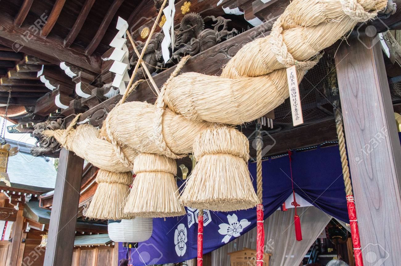 Rice Straw Uses Stock Photo Rice Straw Rope