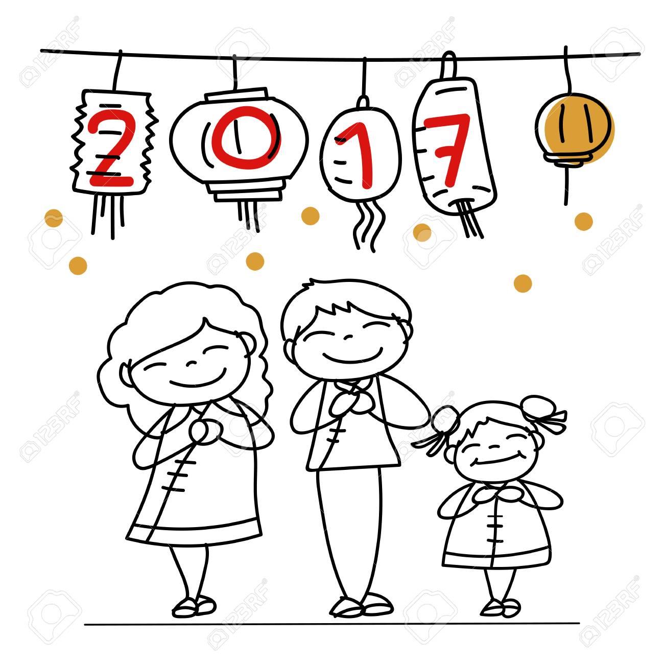 Mão Desenho Personagem De Desenho Animado Feliz Povo Chinês Família E Filhos Ano Novo Chinês Feliz 2017 Ano Da Lua Conceito Do Ano Lunar Arte De