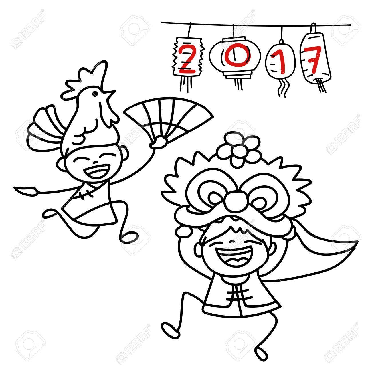 Dibujo A Mano Personaje De Dibujos Animados Chinos Felices Y Niños ...
