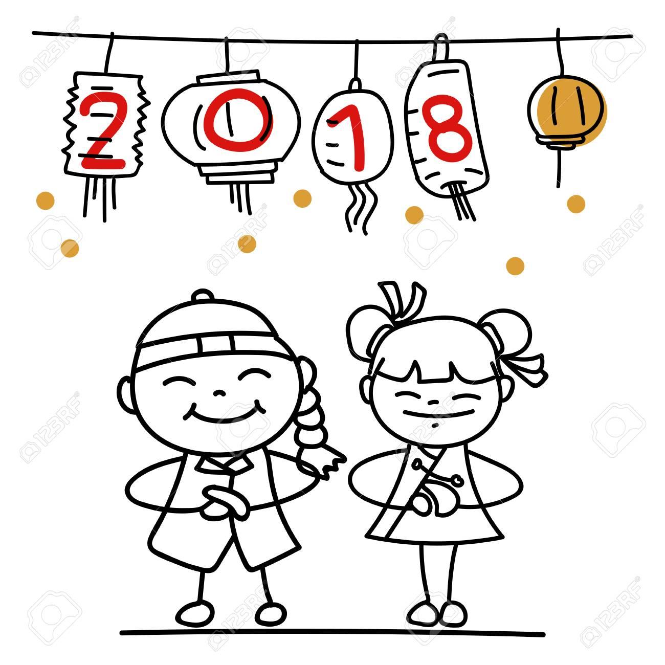 Dibujo A Mano Personajes De Dibujos Animados Chinos Y Niños. Feliz ...