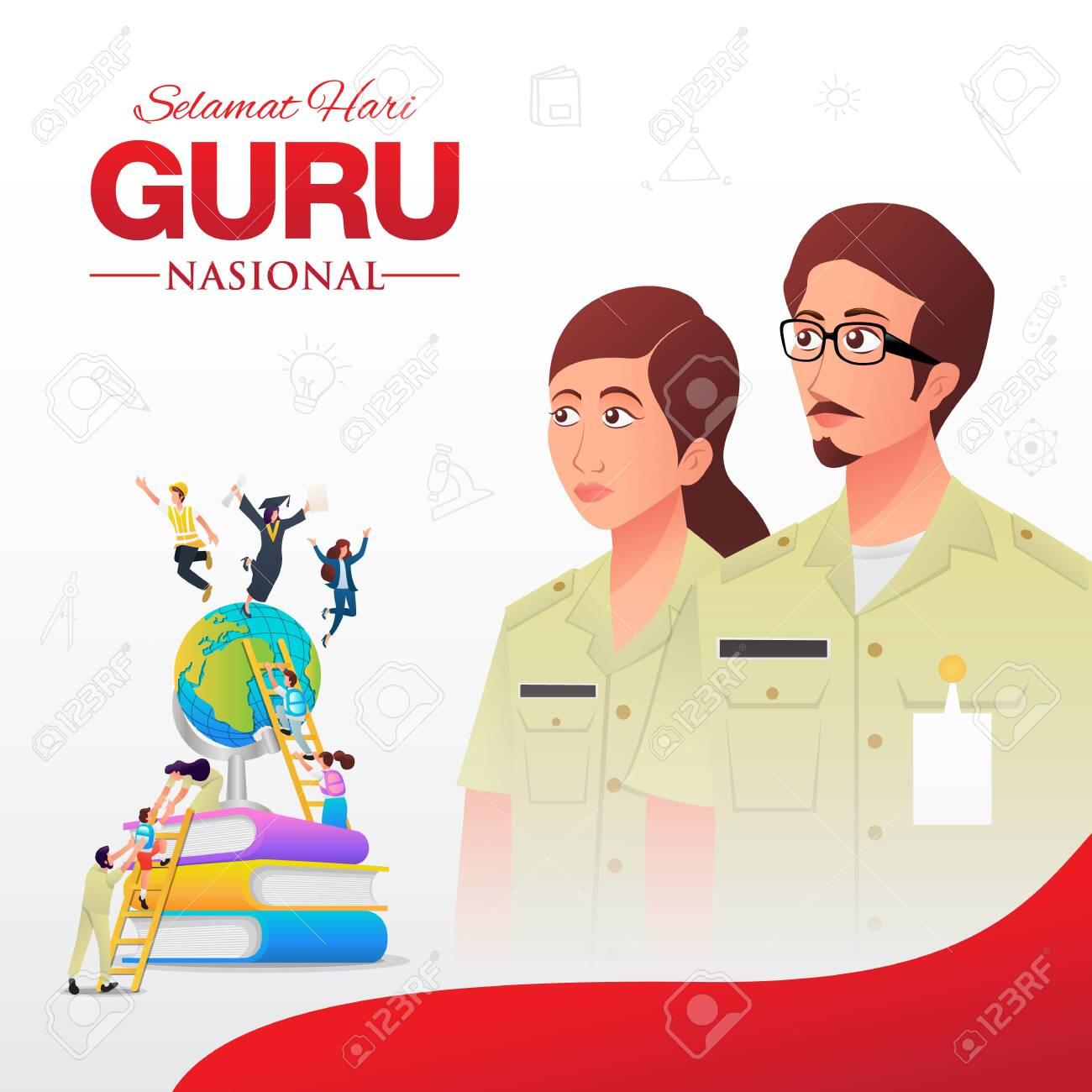 Selamat Hari Guru Nasional Translation Happy Indonesian National Royalty Free Cliparts Vectors And Stock Illustration Image 153317330