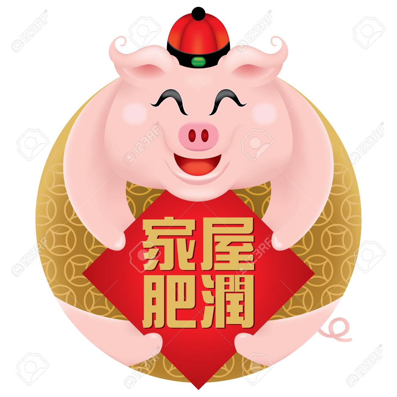 Cute little pig's image for Chinese New Year 2019, also the year