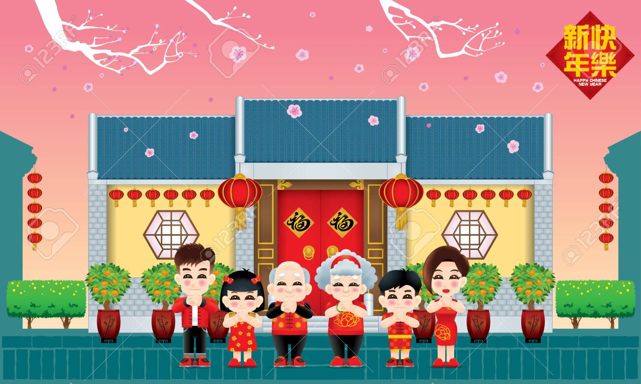 Oriental family celebrating new year, with a traditional Chinese style house. Day scene with peach tree. Caption: prosperity (center), happy Chinese New Year (top). - 126397266