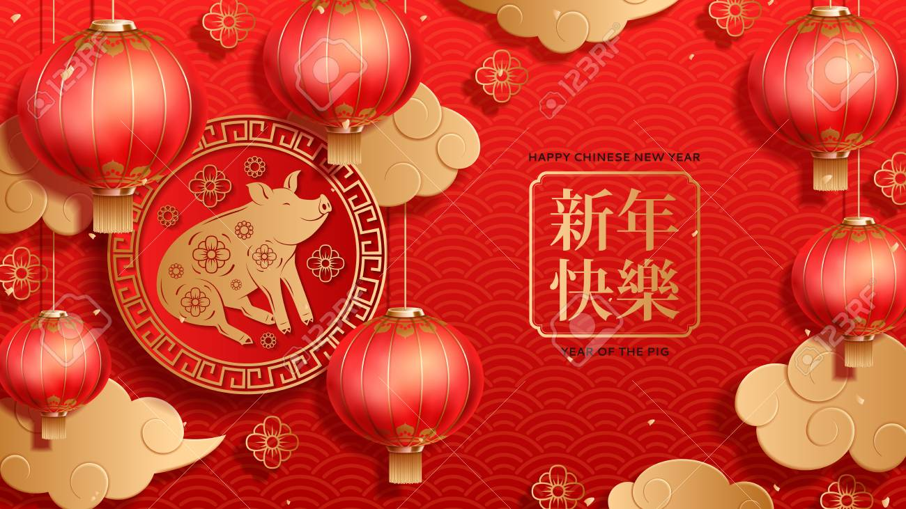 festive banner for happy chinese new year vector illustration with golden pig happy new