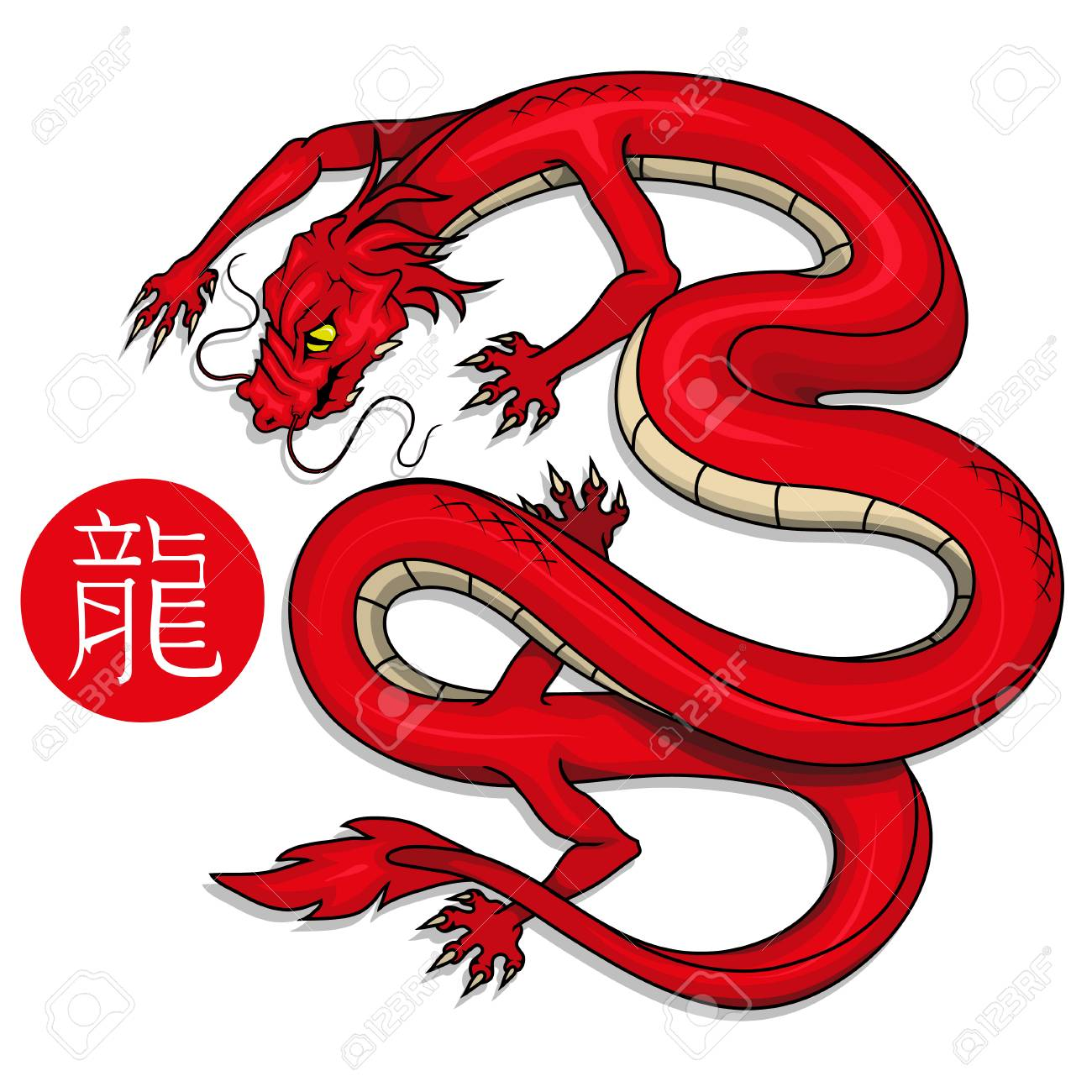 Symbol Of China Traditional Chinese Red Dragon Icon Chinese