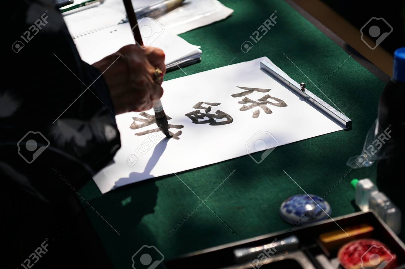 japanese calligraphy, unrecognizable person writing kanji characters