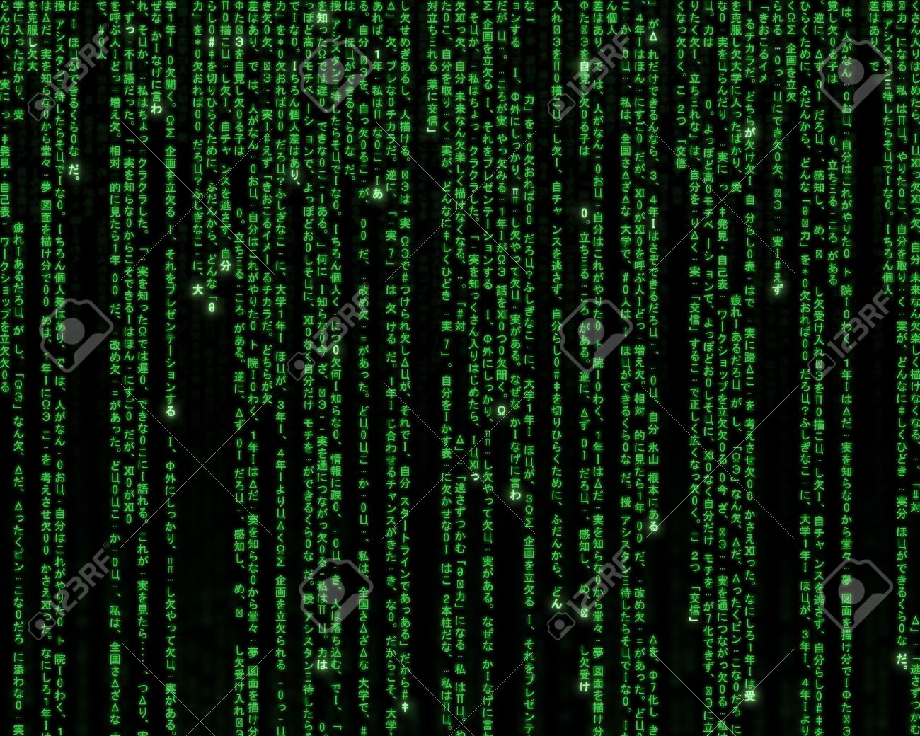 Futuristic green and black background, using digits and characters. - 4849344