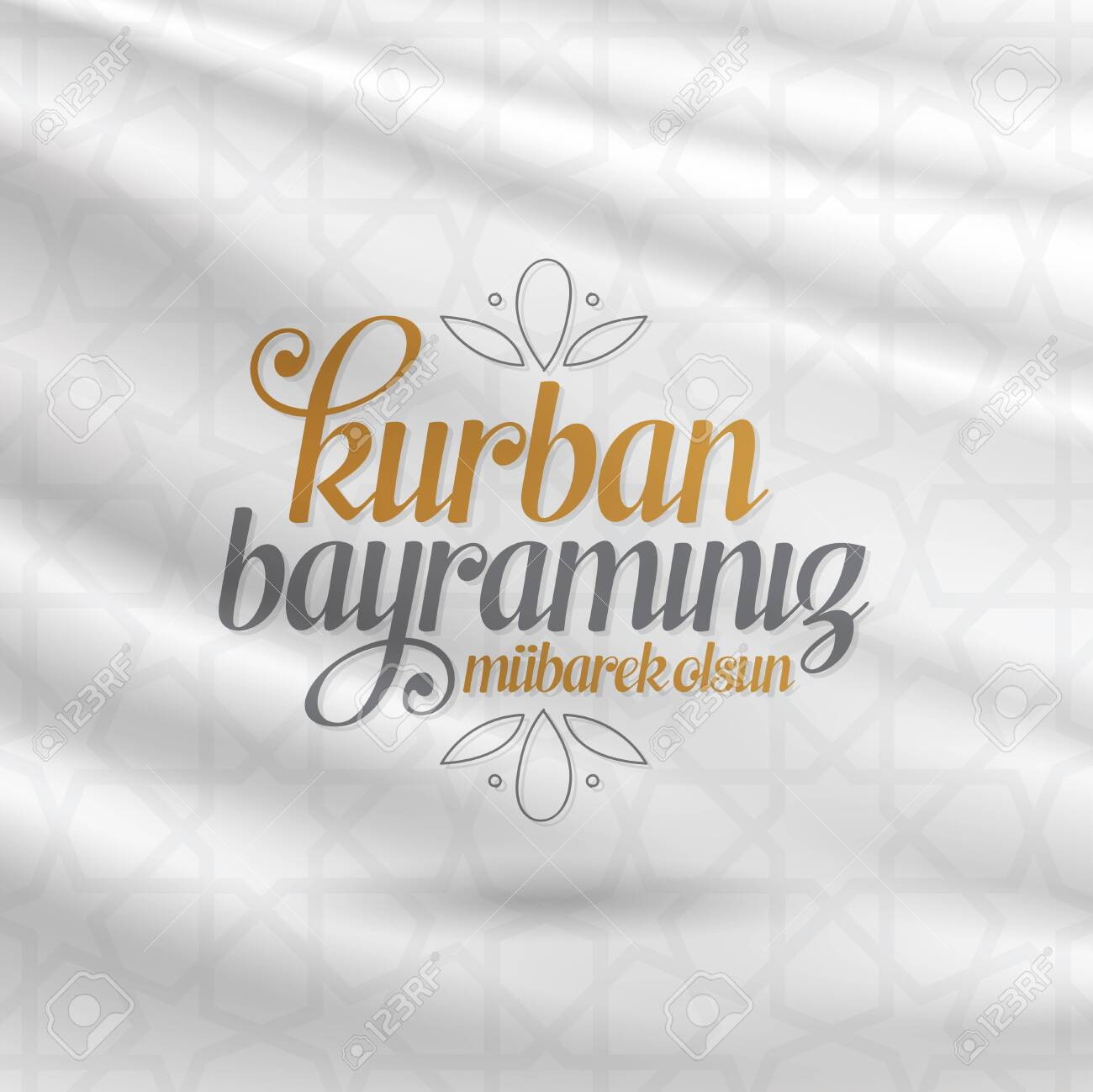 Feast of the Sacrif (Eid al-Adha Mubarak) Holy days of muslim community. Billboard, Poster, Social Media, Greeting Card template. - 126051030