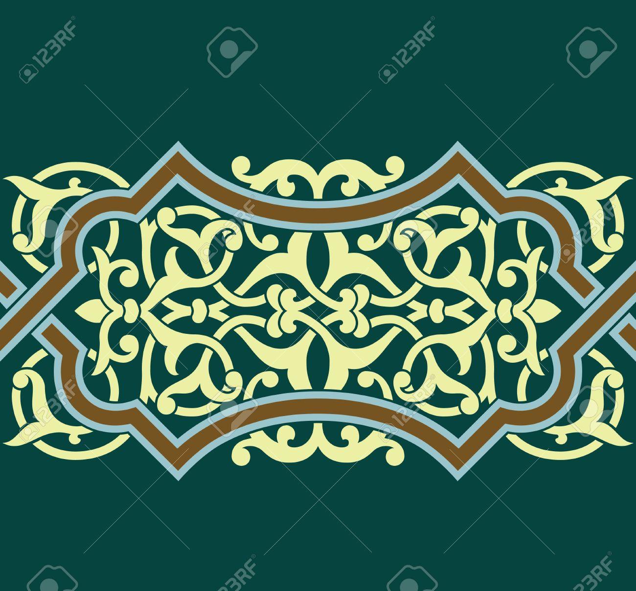 Traditional Arabic Border Stock Vector - 15559930
