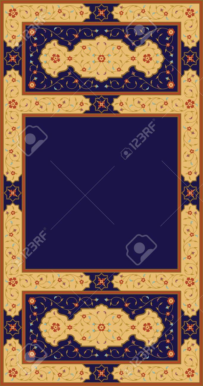 Traditional Arabic Frame Stock Vector - 15565304