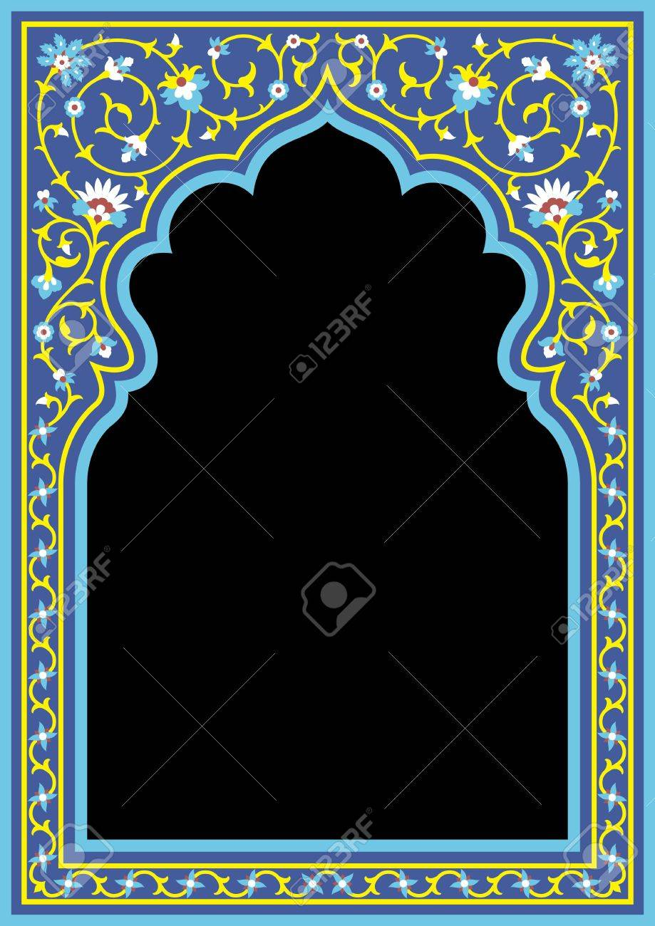 Traditional Arabic Frame Stock Vector - 15565399