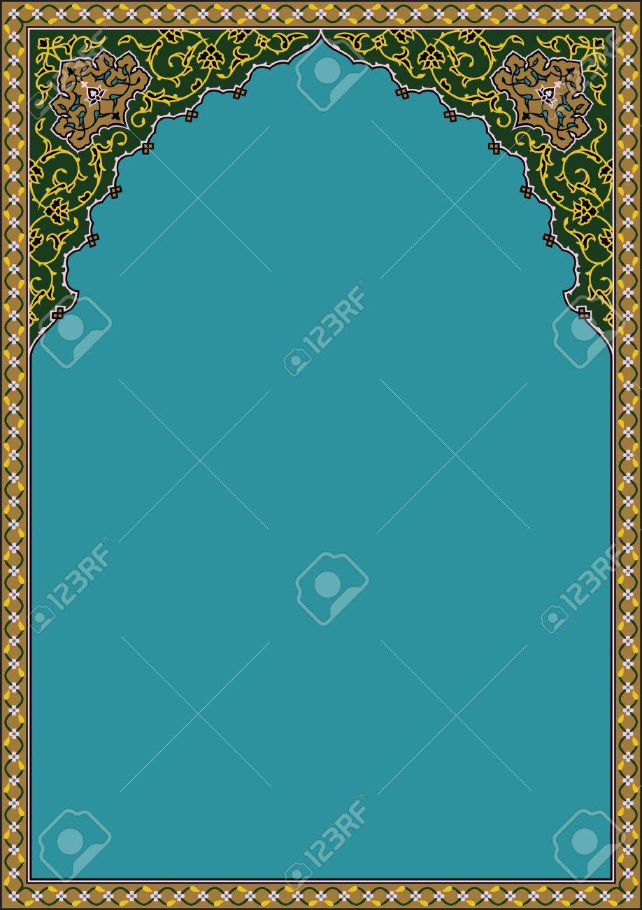 Traditional Arabic Frame Stock Vector - 15568408