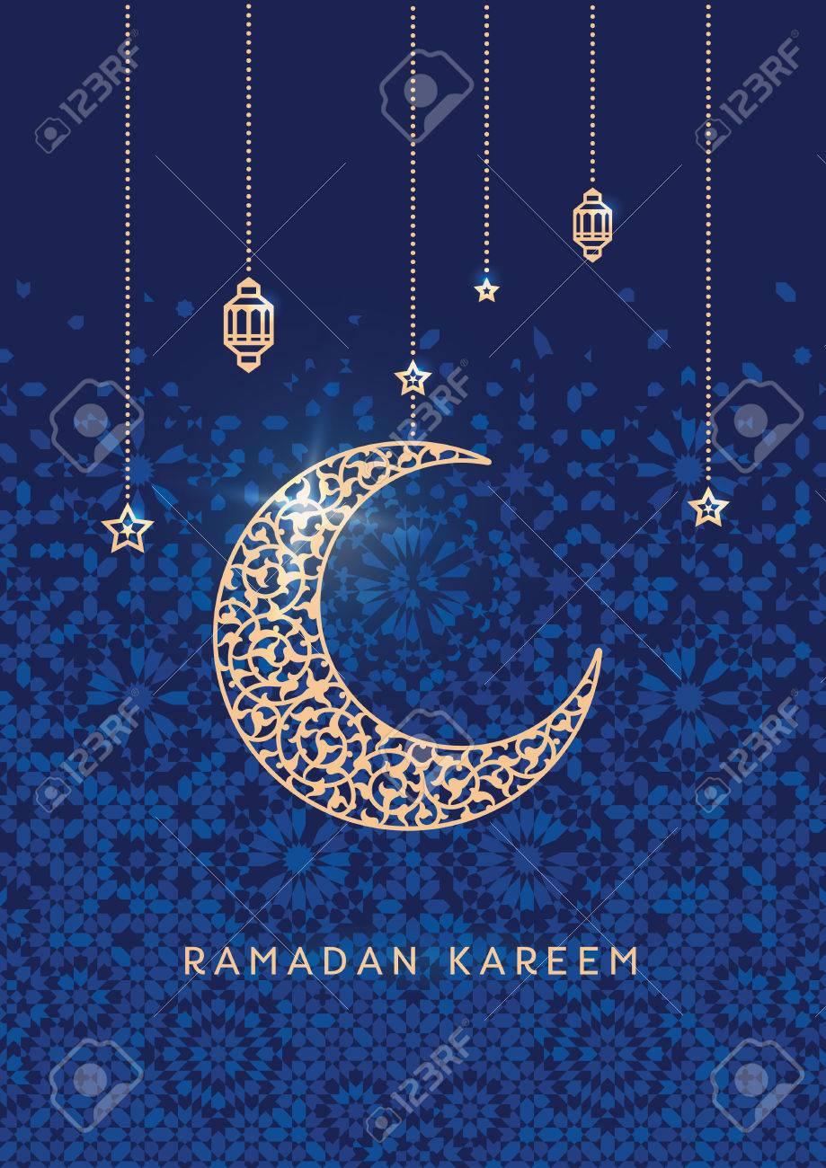 Ramadan Kareem Greetings Card - 56647289