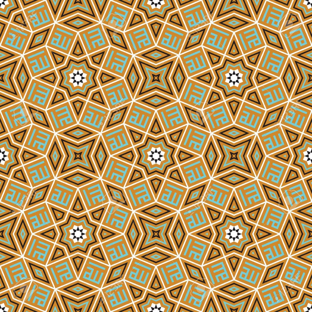 Arabic Seamless Pattern with Islamic calligraphy of dua(wish)