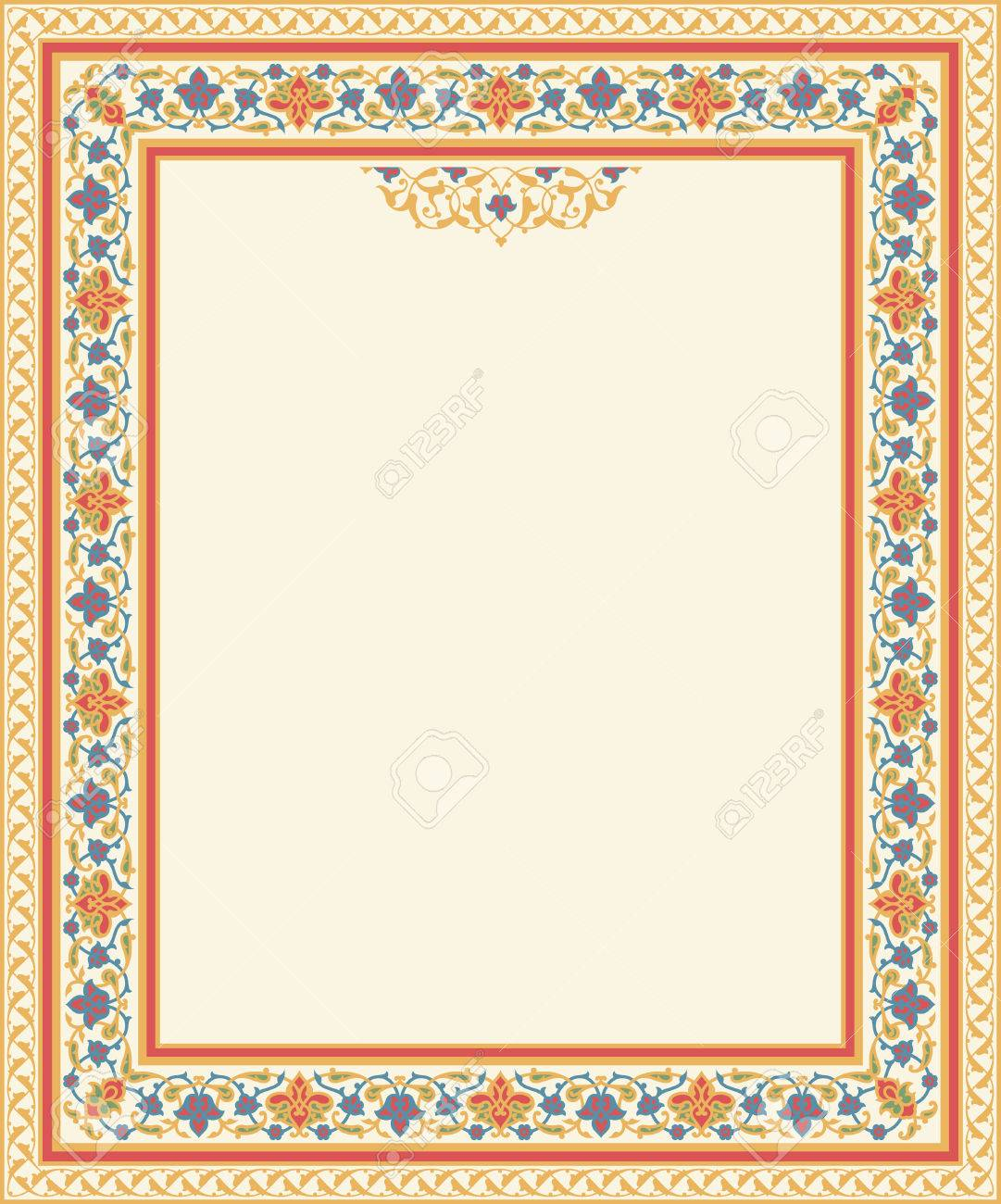 Arabic Floral Frame. Traditional Islamic Design. Mosque Decoration ...