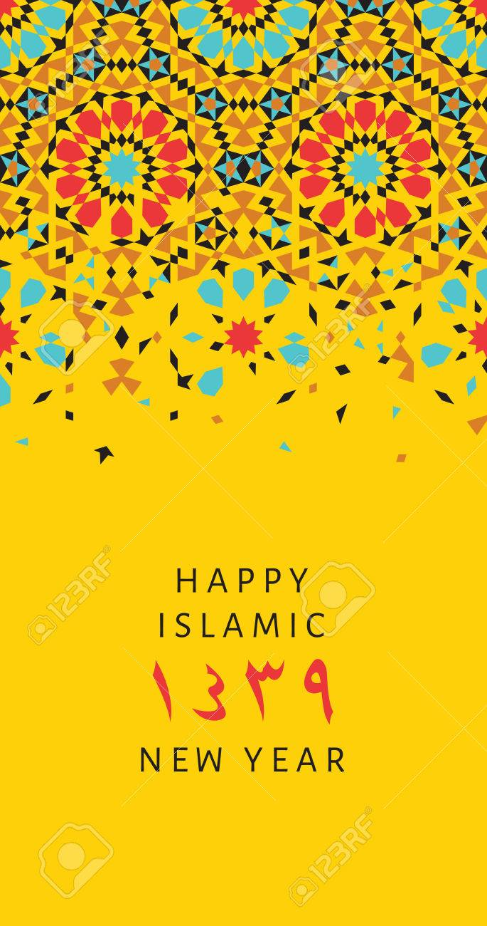 1439 hijri islamic new year. Happy Muharram. Muslim community festival  greeting card with morocco