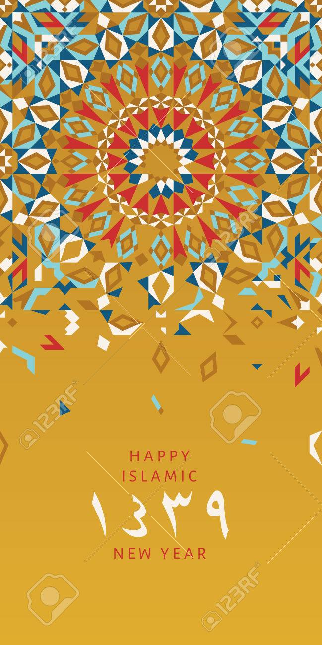 1439 hijri islamic new year happy muharram muslim community 1439 hijri islamic new year happy muharram muslim community festival greeting card with morocco kristyandbryce Images