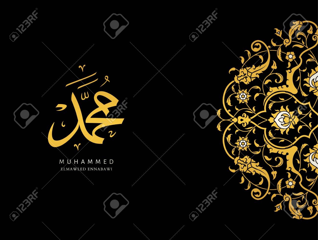 Vector design Mawlid An Nabi - birthday of the prophet Muhammad. The arabic script means ''the birthday of Muhammed the prophet'' Based on Morocco background. - 90757098