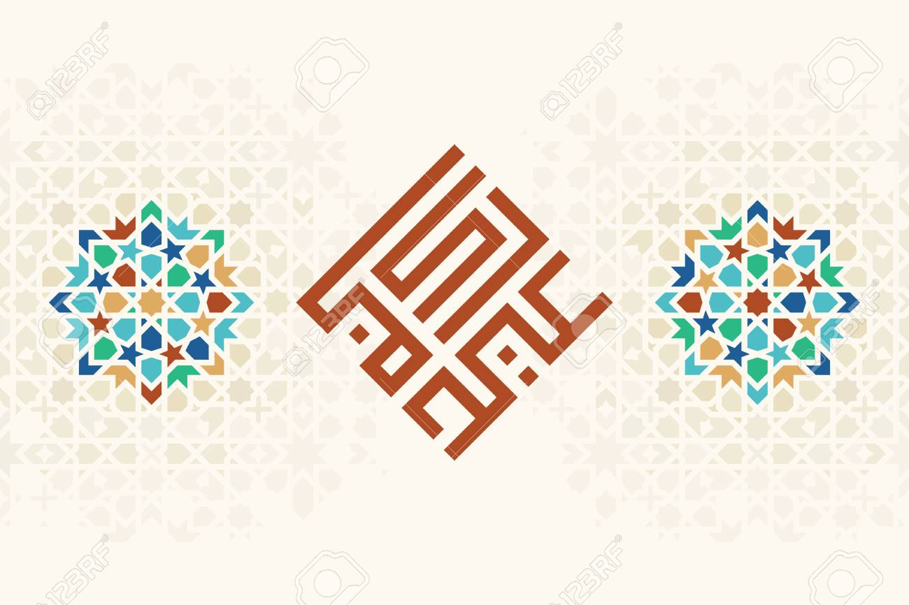 Islamic design greeting card template with colorful morocco pattern islamic design greeting card template with colorful morocco pattern the arabic kufi calligraphy means eid m4hsunfo