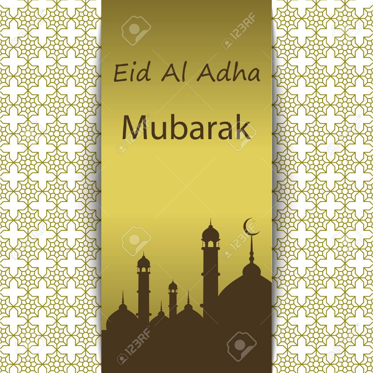 Eid Al Adha Mubarak Greeting Card Royalty Free Cliparts Vectors