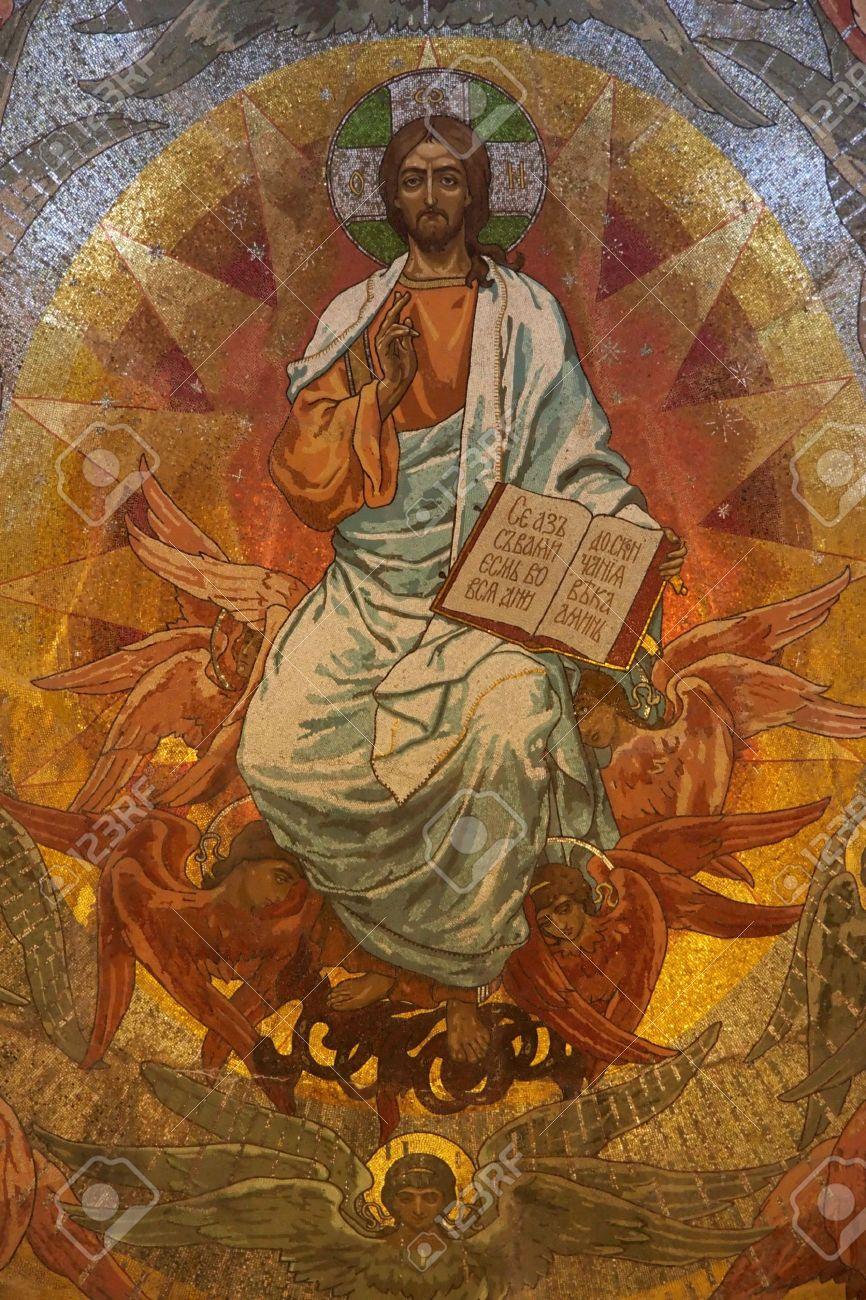 Jesus Christ mosaic in orthodox church, Petersburg Stock Photo - 5195388