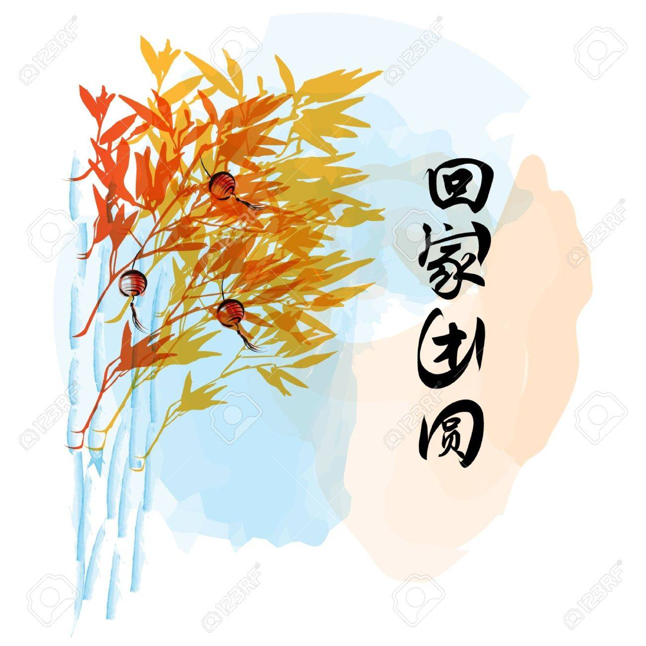Gathering on Chinese New Year Stock Vector - 17451414