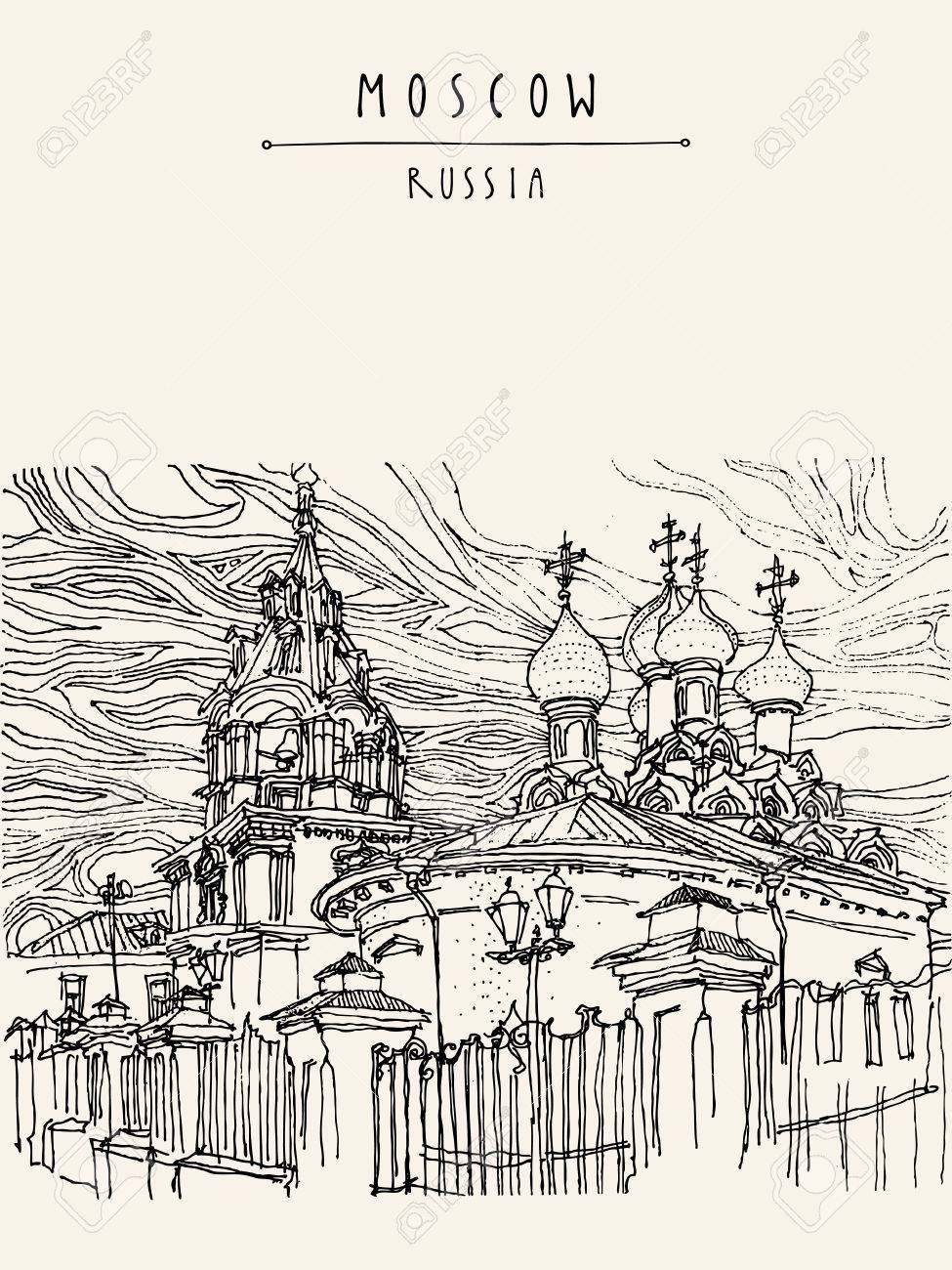 Russian Orthodox church in Moscow, Russia. Vintage hand drawn artistic postcard or poster. Vector - 47488764