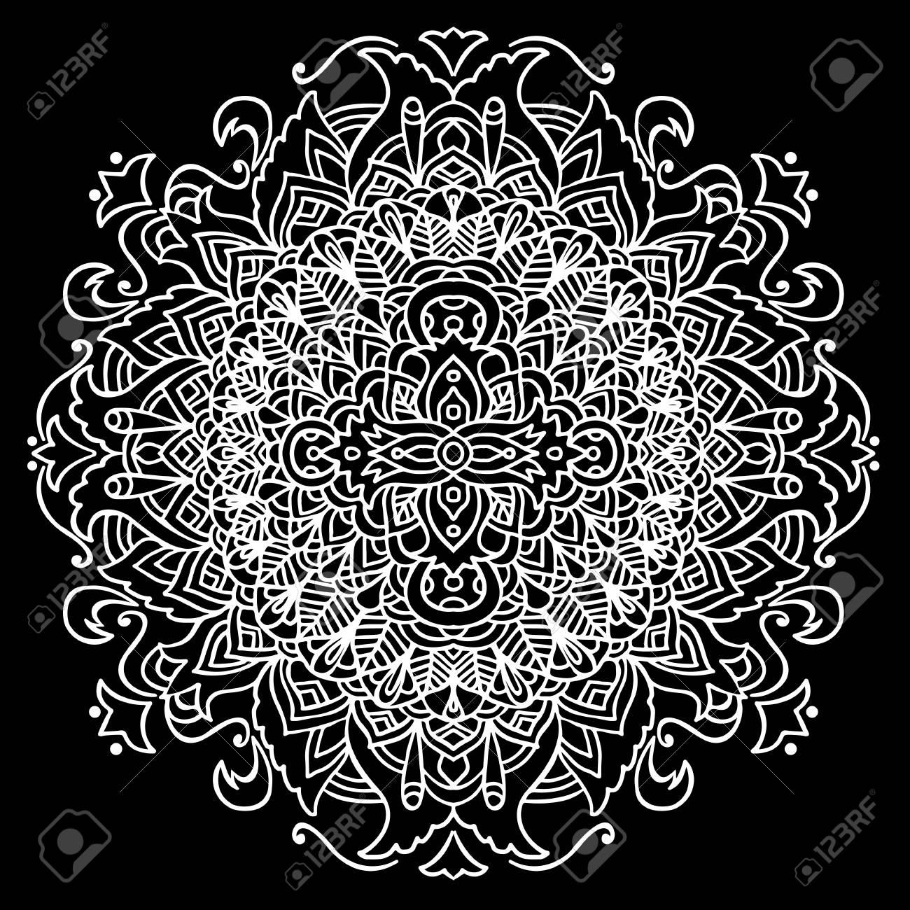 Ornamento Abstracto De La Mandala Para Los Libros Para Colorear ...