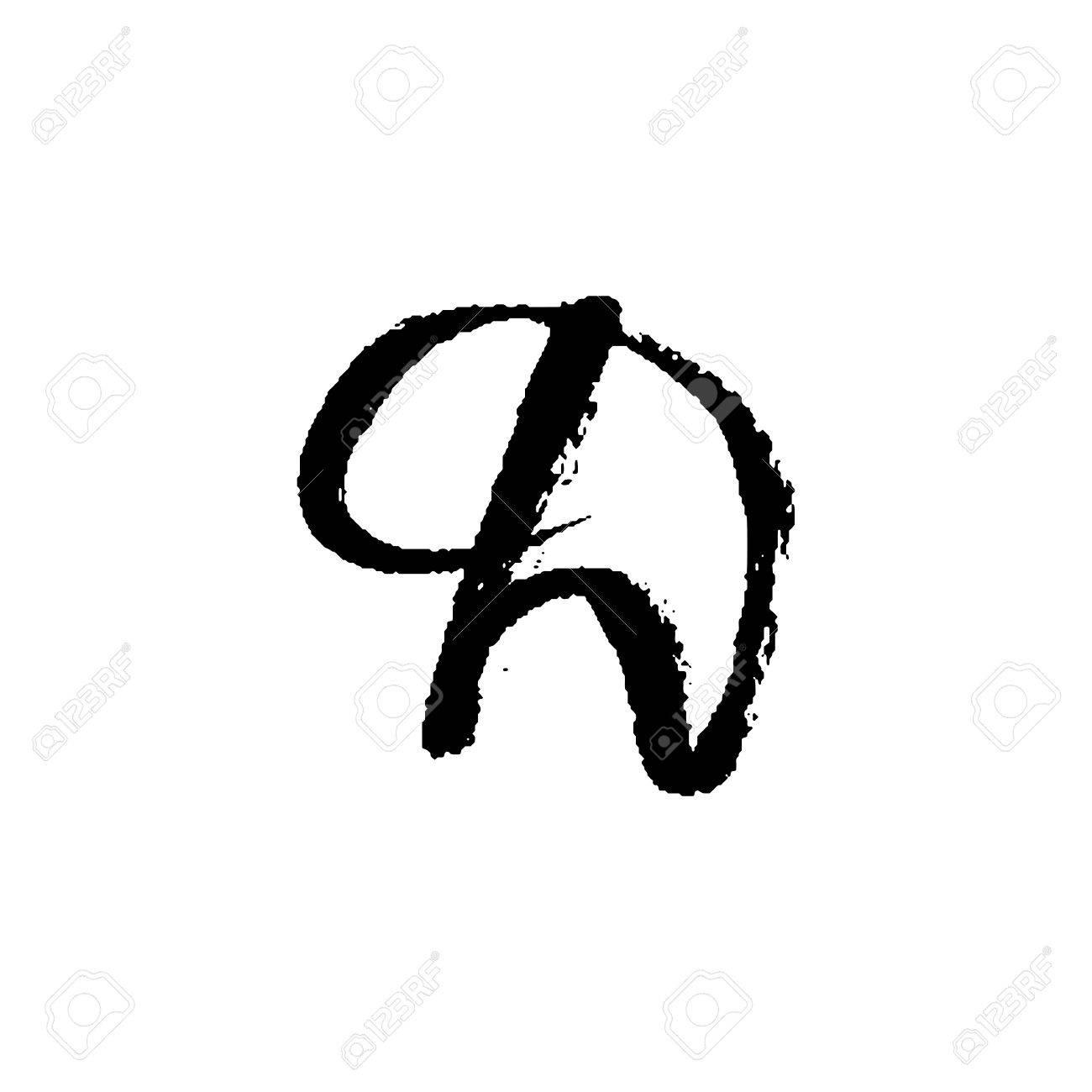 Letter D Handwritten By Dry Brush Rough Strokes Font Vector Illustration Grunge