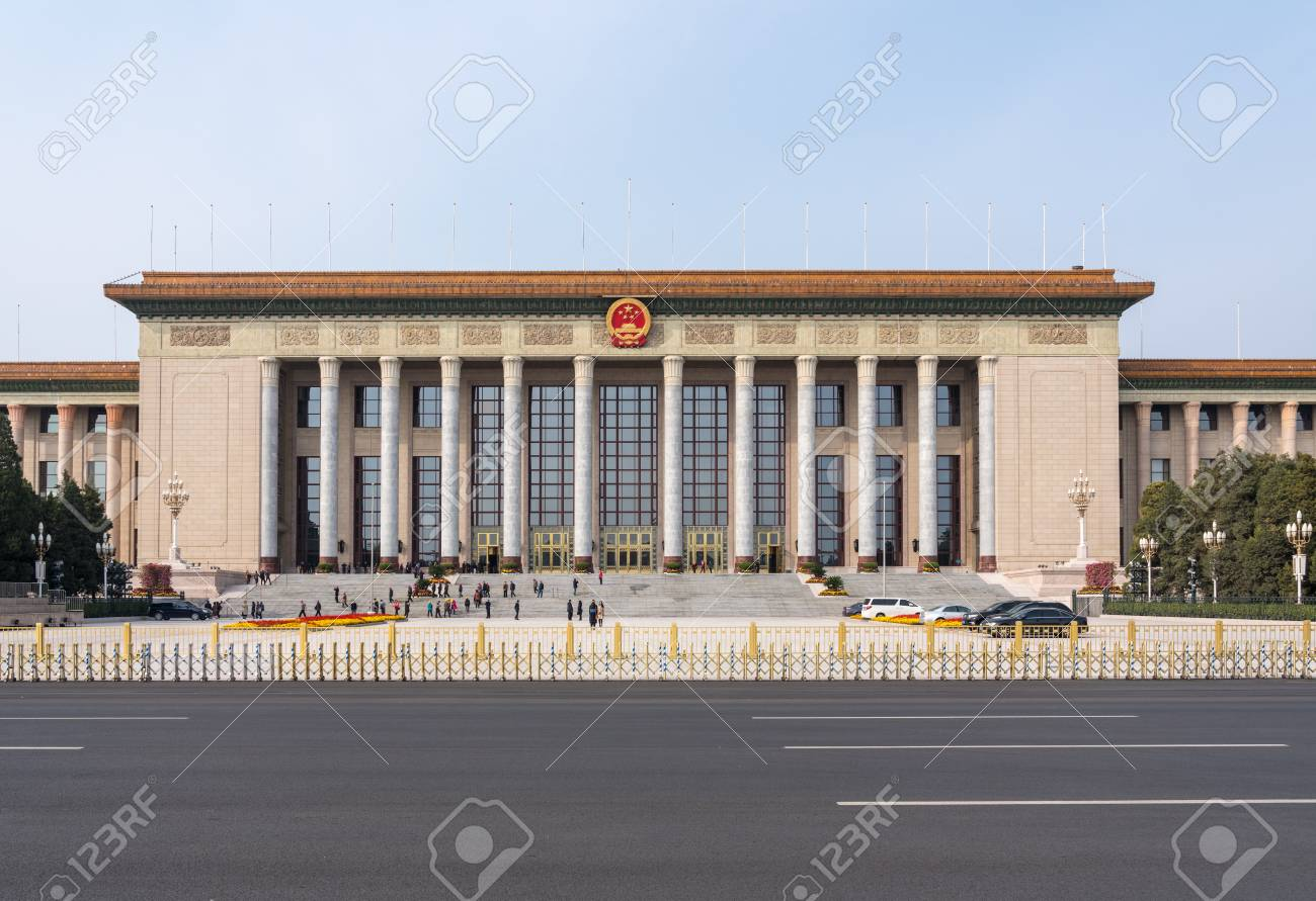 Entrance of Great Hall of the People in Tiananmen Square - 112036104