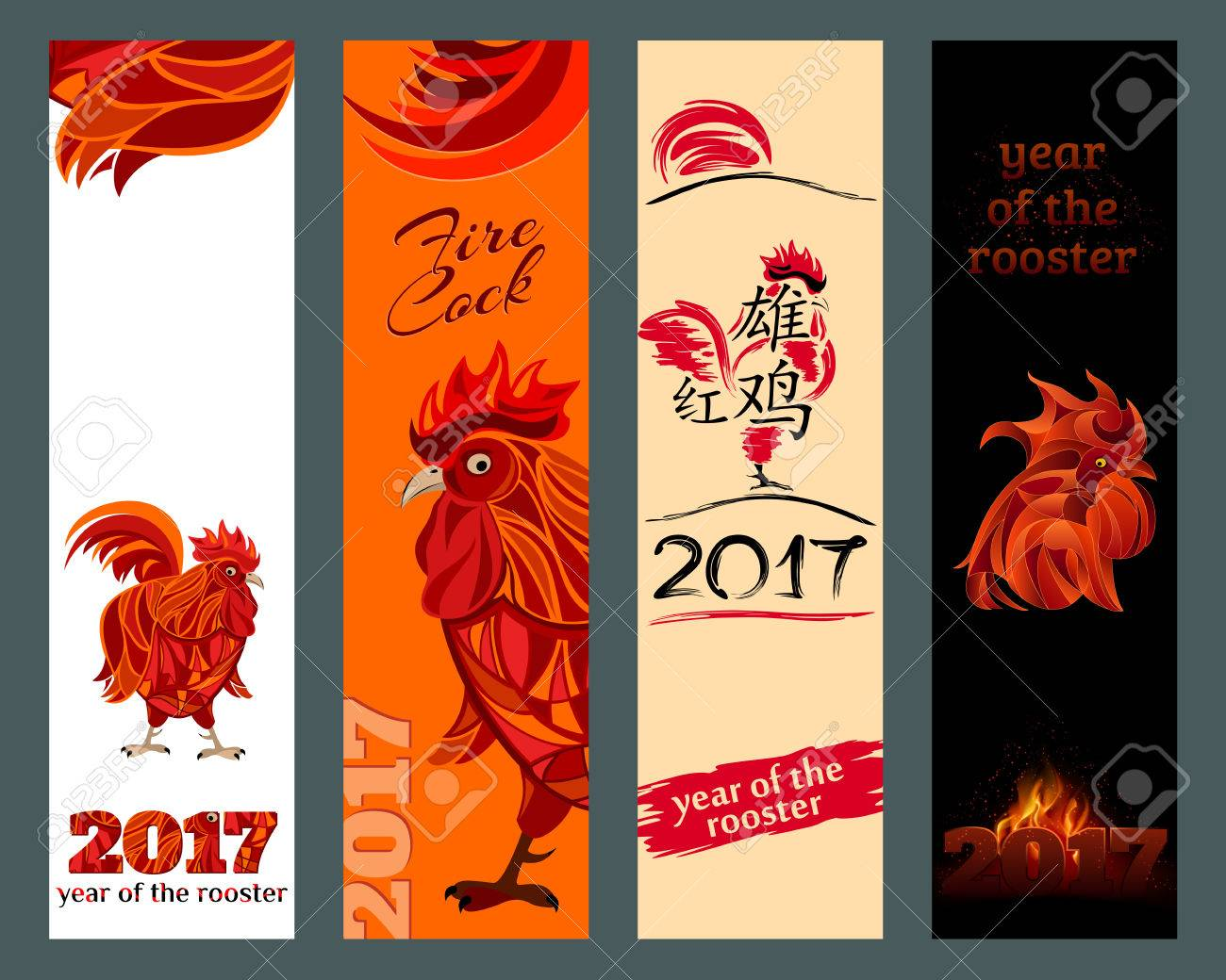 Vertical banners set with 2017 chinese new year symbol fire cock vertical banners set with 2017 chinese new year symbol fire cock translation integrated hieroglyphs buycottarizona Gallery