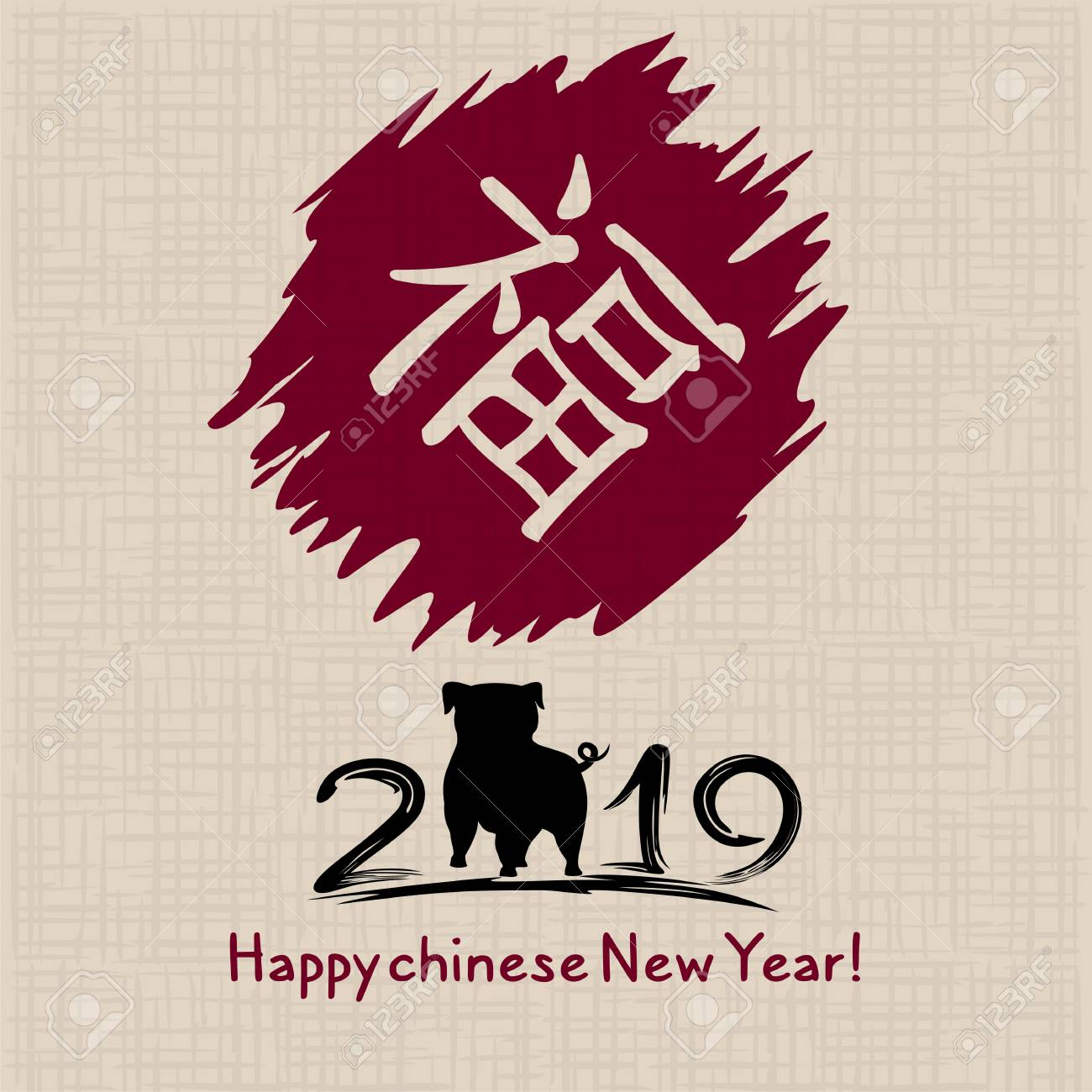 Chinese New Year 2019 Greeting Card Pig Traditional Symbol